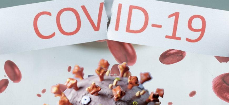 коронавирус COVID-19 и кислород